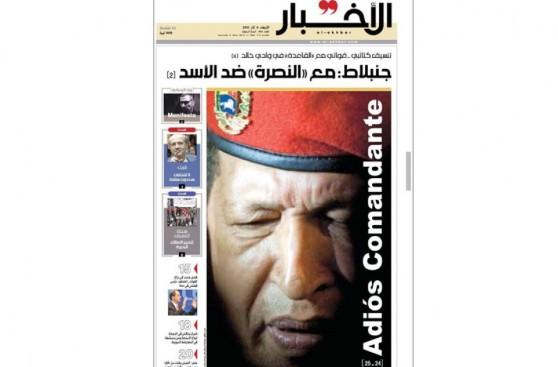 Akhbar
